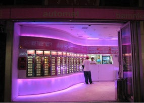 VendingMachine_Russell_Bernice_Flickr