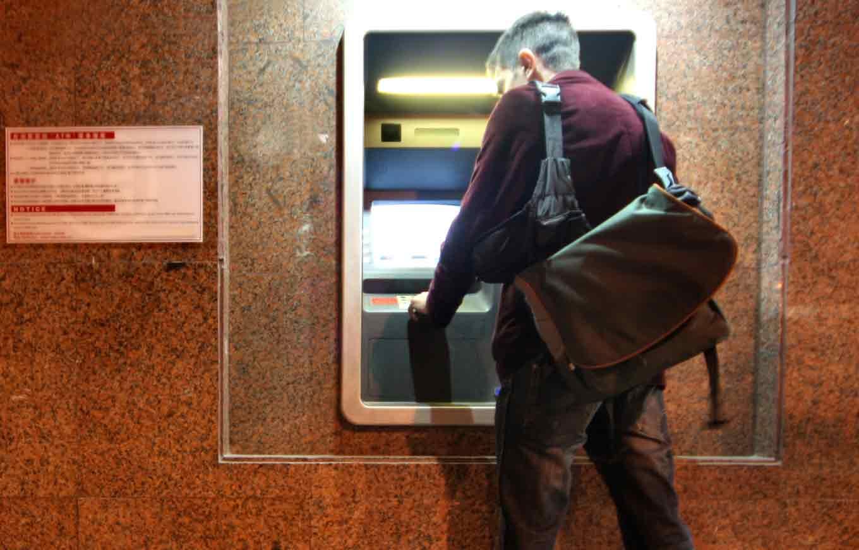 Was the Billion-Dollar Bank Heist Preventable?