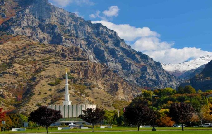 colleges-byu