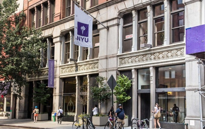 dream-college-nyu