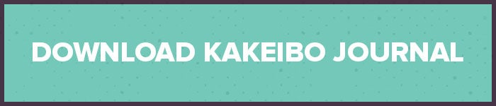 Kakeibo Journal PDF